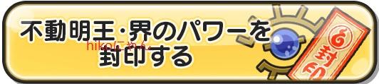 f:id:haruhiko1112:20190415160759j:plain