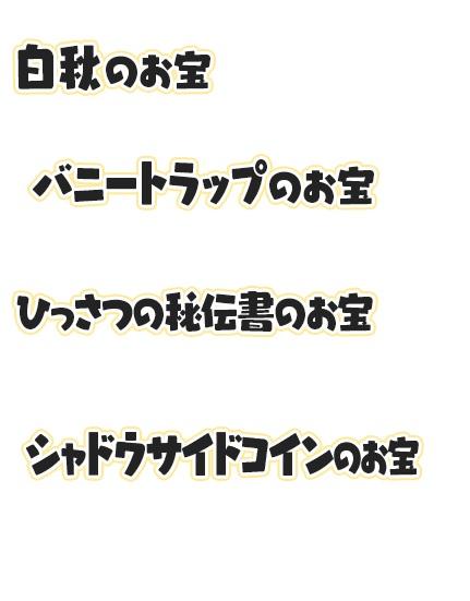 f:id:haruhiko1112:20190415161347j:plain