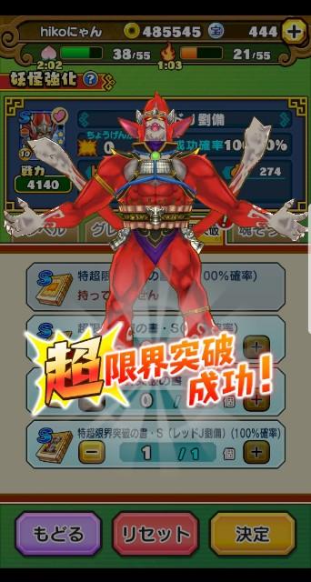 f:id:haruhiko1112:20190418020118j:plain