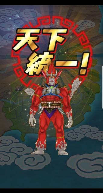 f:id:haruhiko1112:20190418020136j:plain
