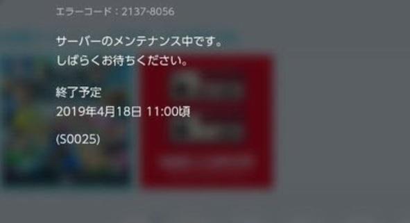 f:id:haruhiko1112:20190418134155j:plain