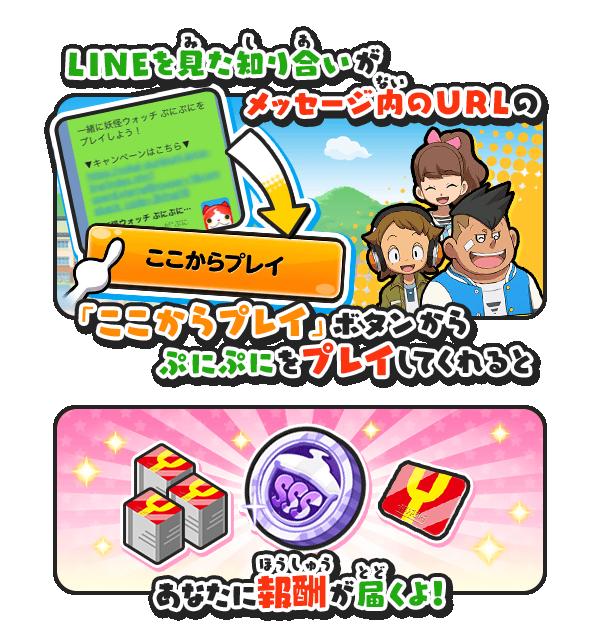 f:id:haruhiko1112:20190426154703p:plain