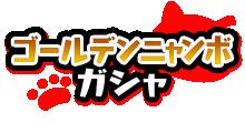 f:id:haruhiko1112:20190426160406p:plain