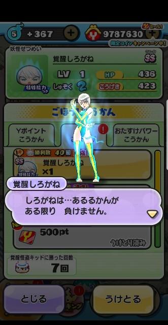 f:id:haruhiko1112:20190501154437j:plain