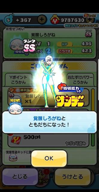 f:id:haruhiko1112:20190501154440j:plain