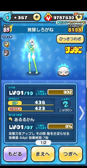 f:id:haruhiko1112:20190501154443j:plain