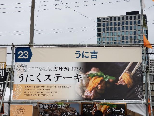 f:id:haruhiko1112:20190503034736j:plain