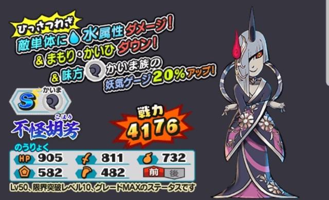 f:id:haruhiko1112:20190508121346j:plain