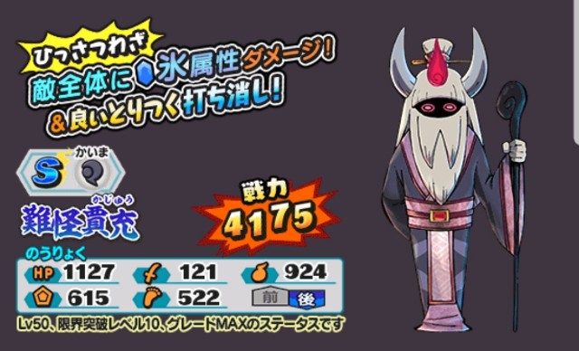 f:id:haruhiko1112:20190508121347j:plain
