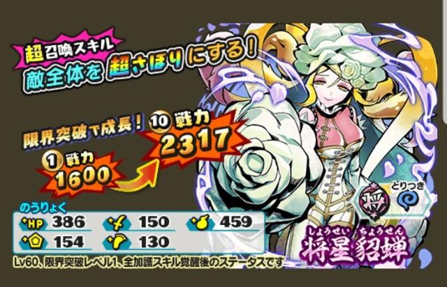 f:id:haruhiko1112:20190508121351j:plain