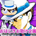 f:id:haruhiko1112:20190509022658p:plain