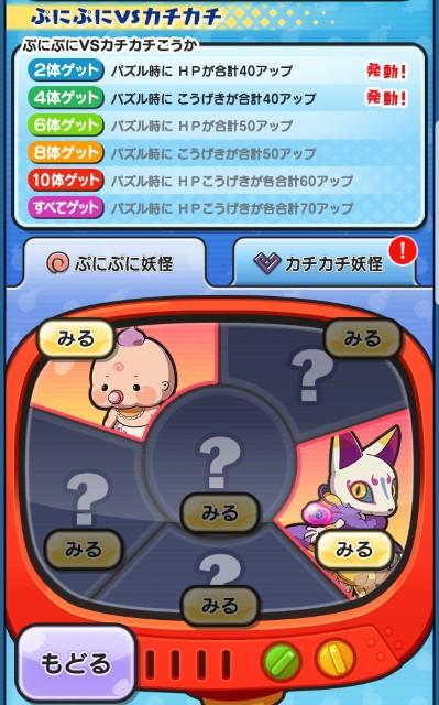 f:id:haruhiko1112:20190516040817j:plain