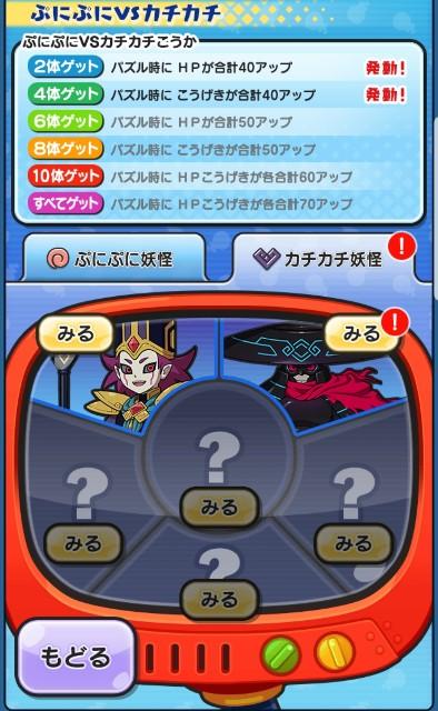 f:id:haruhiko1112:20190516040818j:plain