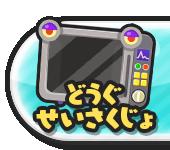 f:id:haruhiko1112:20190516170042p:plain