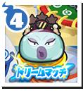 f:id:haruhiko1112:20190516175938p:plain
