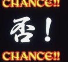 f:id:haruhiko1112:20190517031030j:plain