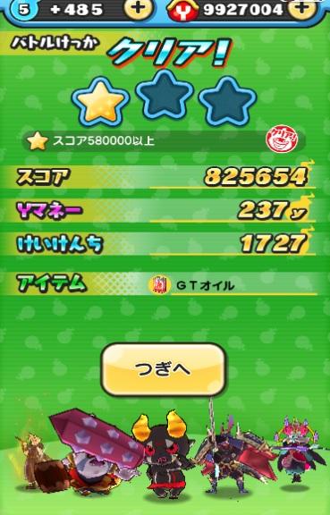 f:id:haruhiko1112:20190517191130j:plain