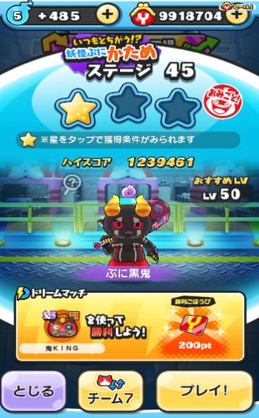 f:id:haruhiko1112:20190517191435j:plain