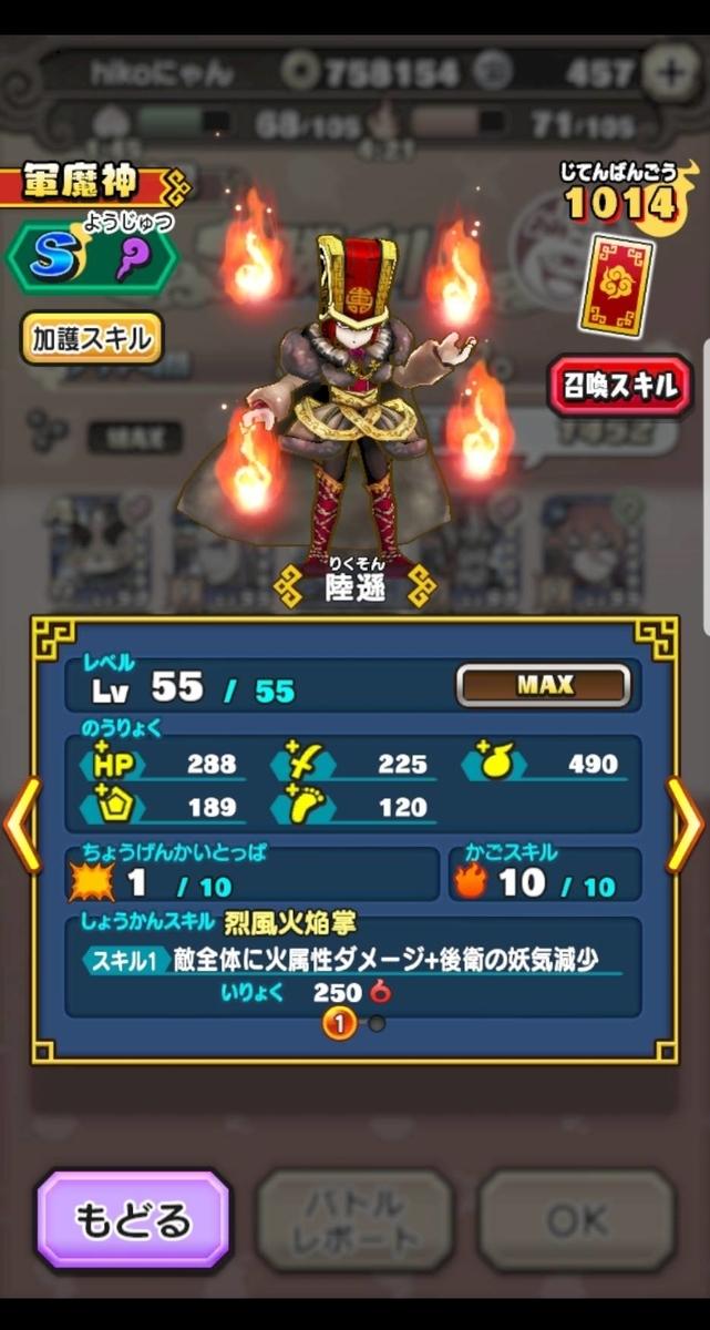 f:id:haruhiko1112:20190523142028j:plain