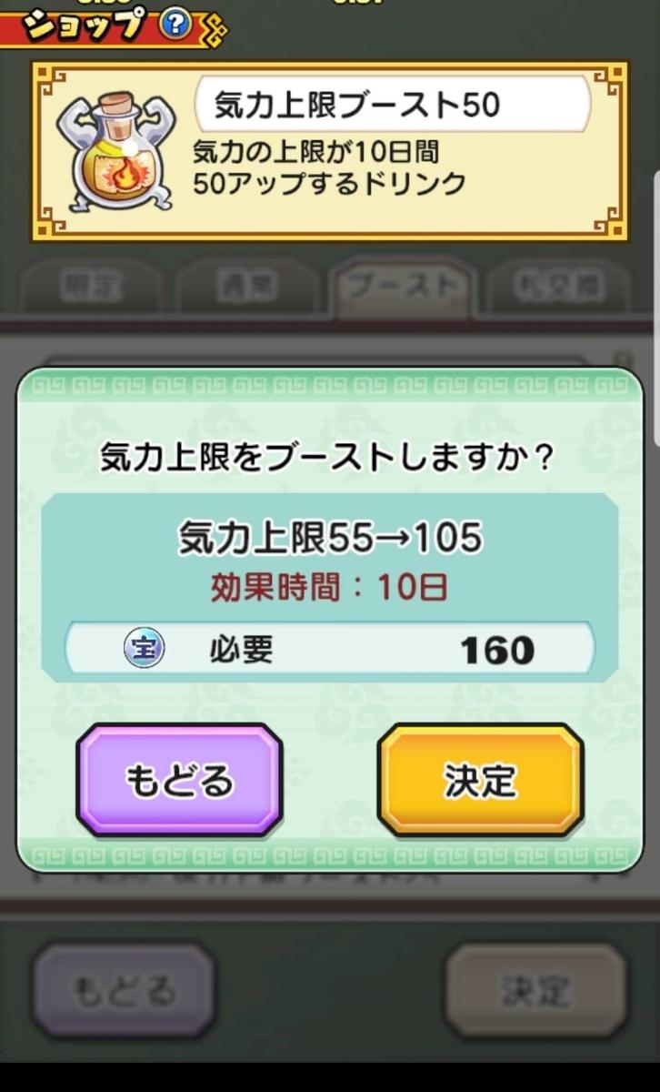 f:id:haruhiko1112:20190523143108j:plain