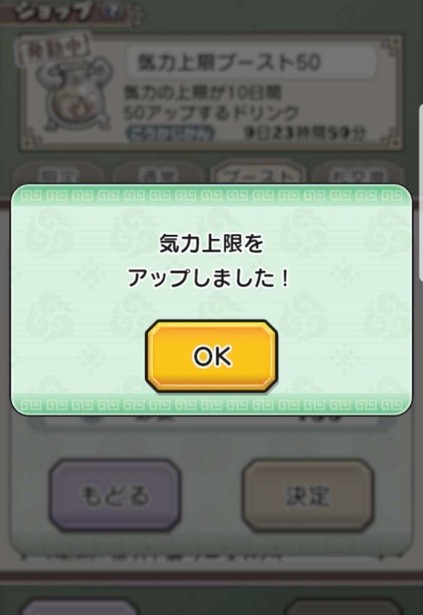 f:id:haruhiko1112:20190523143117j:plain