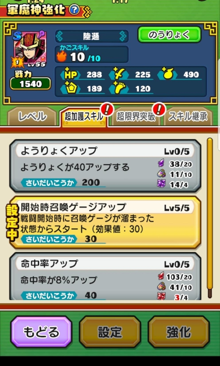 f:id:haruhiko1112:20190523154007j:plain
