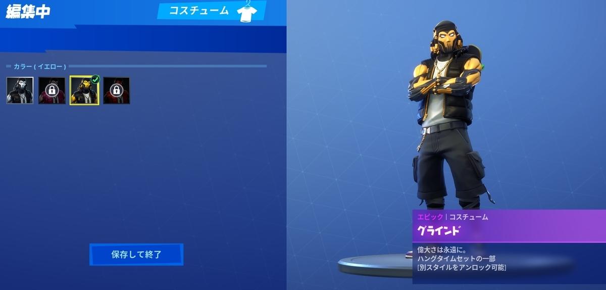 f:id:haruhiko1112:20190526035433j:plain