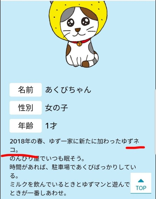 f:id:haruhiko1112:20190610022937j:plain