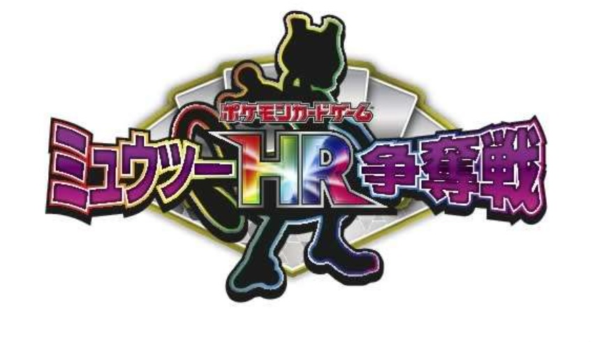 f:id:haruhiko1112:20190611021823j:plain