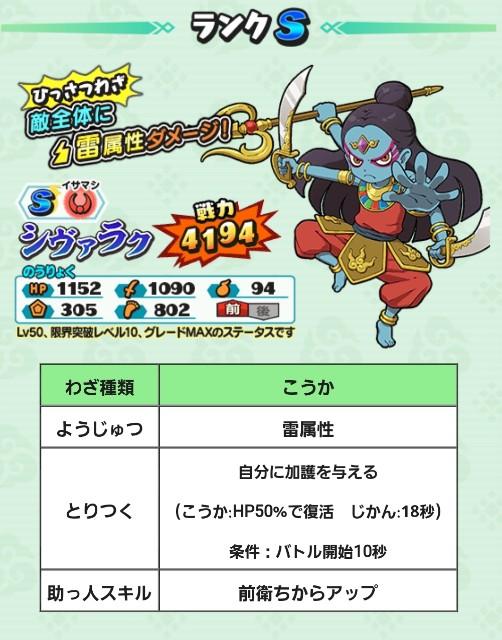 f:id:haruhiko1112:20190614012357j:plain