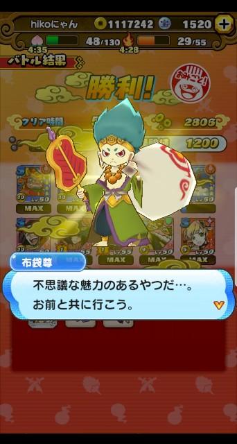 f:id:haruhiko1112:20190614012414j:plain
