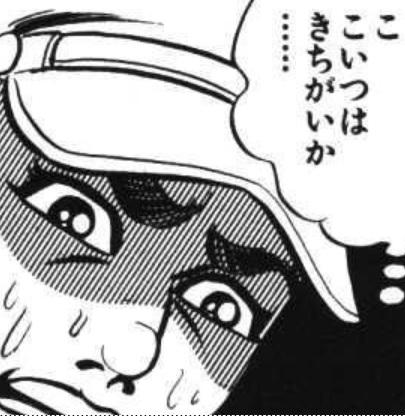 f:id:haruhiko1112:20190614021835j:plain