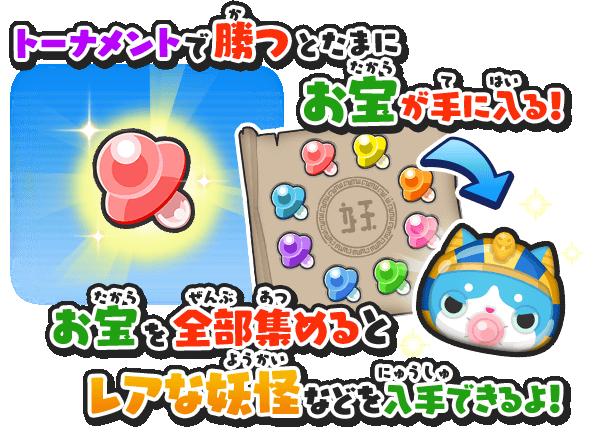f:id:haruhiko1112:20190614155909p:plain