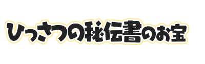 f:id:haruhiko1112:20190614161235p:plain