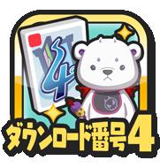 f:id:haruhiko1112:20190614172030p:plain