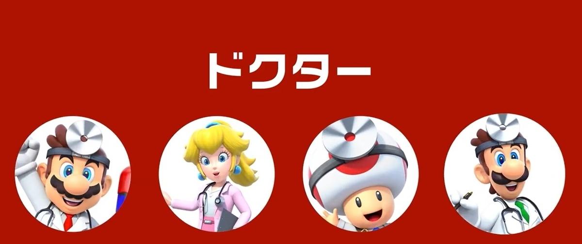 f:id:haruhiko1112:20190618135547j:plain