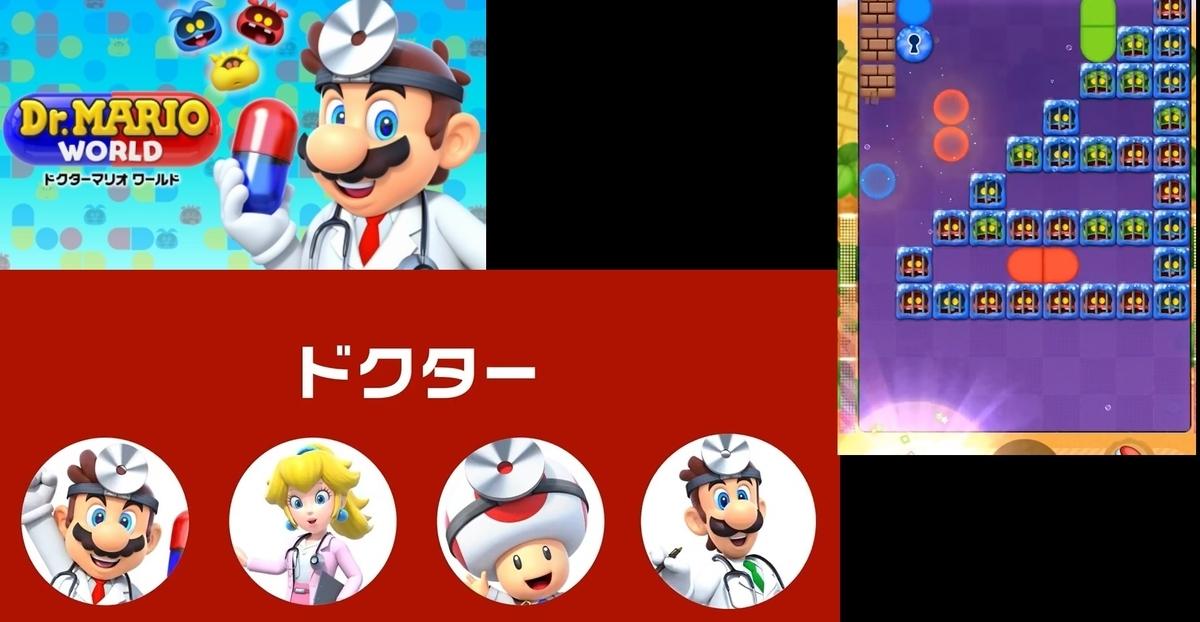 f:id:haruhiko1112:20190618140709j:plain