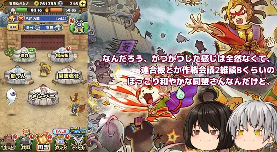 f:id:haruhiko1112:20190622145559j:plain