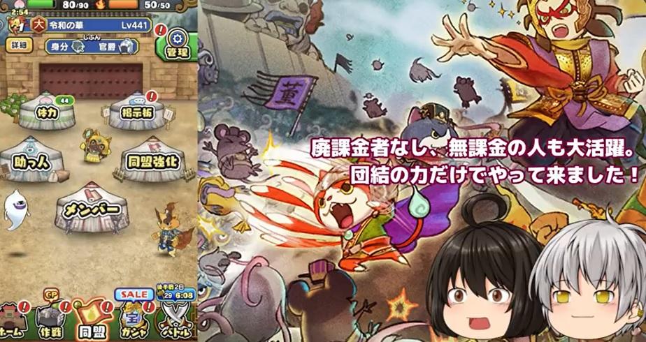 f:id:haruhiko1112:20190622145839j:plain