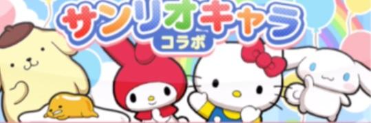 f:id:haruhiko1112:20190624141013j:plain