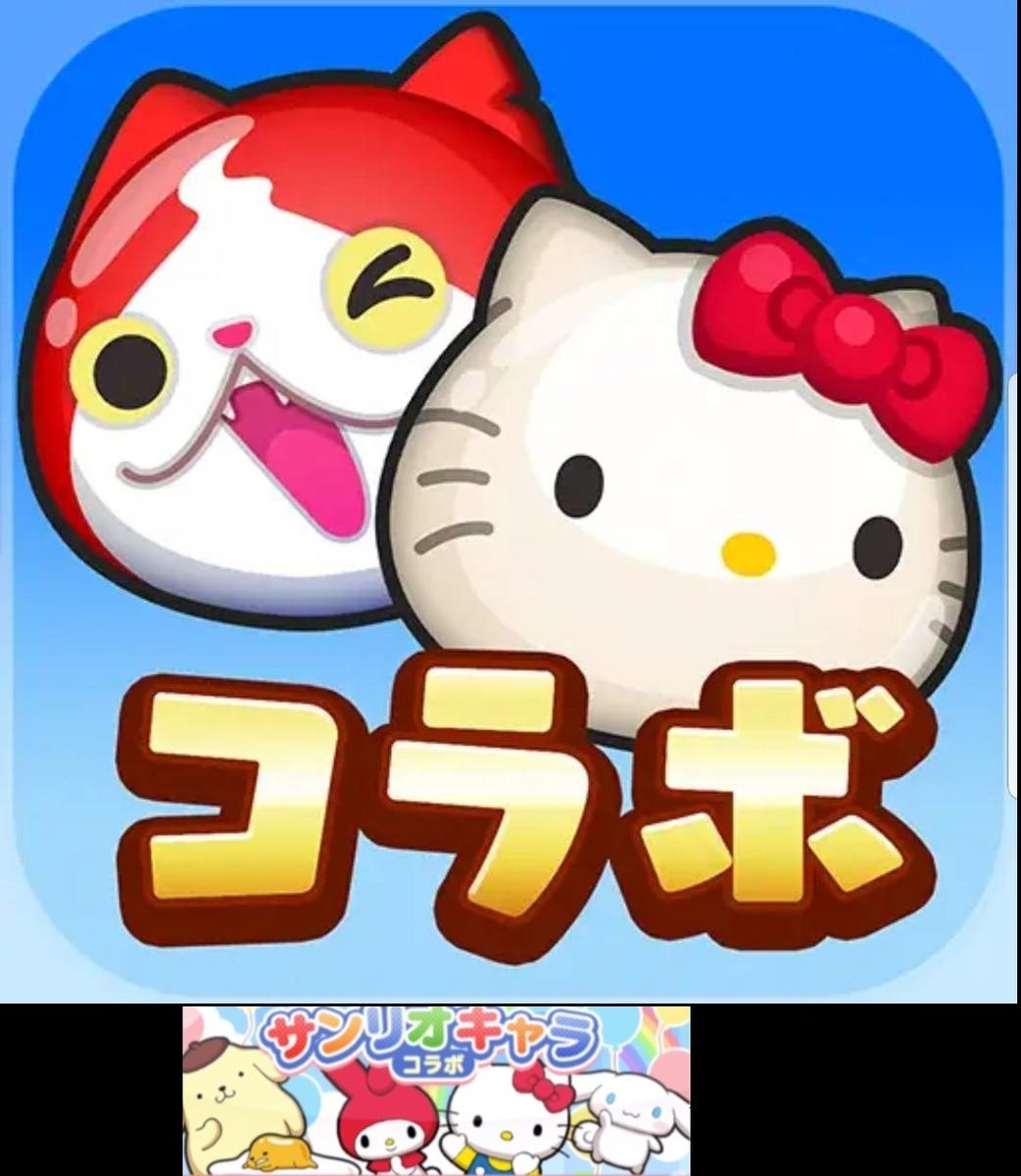 f:id:haruhiko1112:20190624141456j:plain
