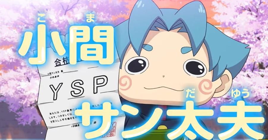 f:id:haruhiko1112:20190628125842j:plain