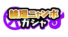 f:id:haruhiko1112:20190628152454p:plain