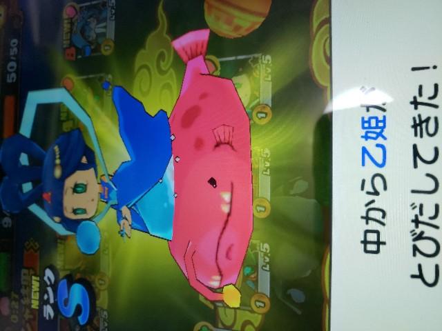 f:id:haruhiko1112:20190630172235j:plain