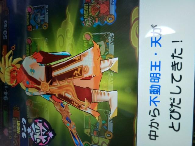 f:id:haruhiko1112:20190630172243j:plain