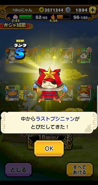 f:id:haruhiko1112:20190630172309j:plain