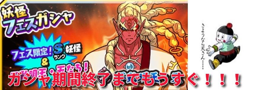 f:id:haruhiko1112:20190630175216j:plain