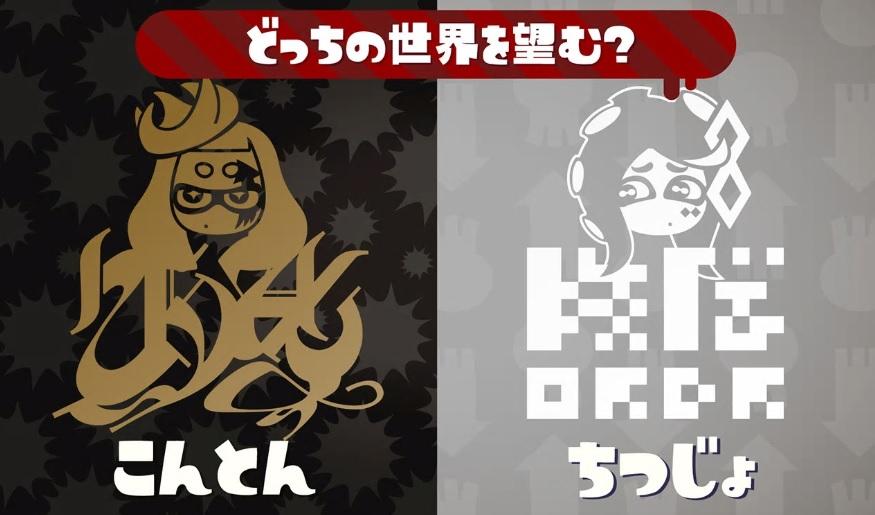 f:id:haruhiko1112:20190703013852j:plain