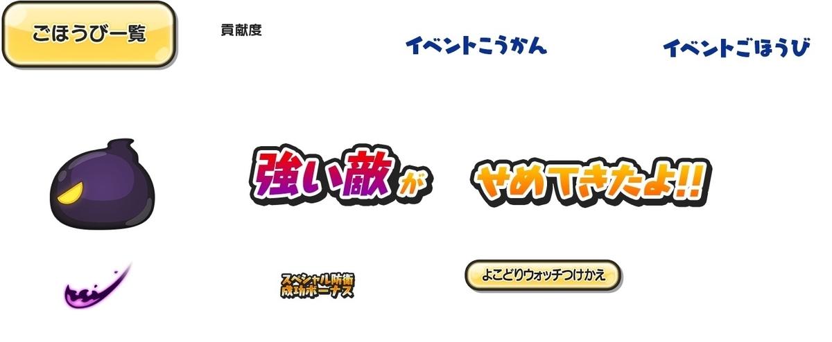 f:id:haruhiko1112:20190712160532j:plain