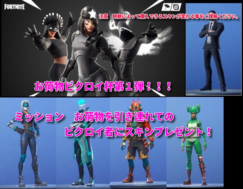 f:id:haruhiko1112:20190712181725j:plain